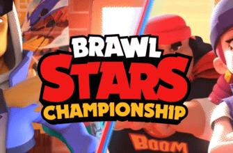 Le championnat de Brawl stars 2020