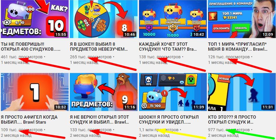Популярный ютуб канал Бравл Старс