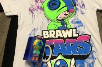Где заказать футболку Brawl Stars