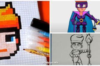 Как нарисовать Амбер из Бравл Старс