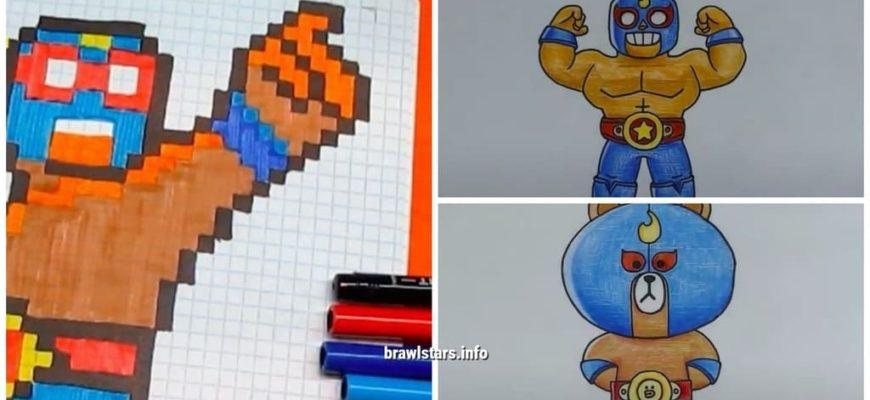 Как нарисовать Эль Примо из Бравл Старс