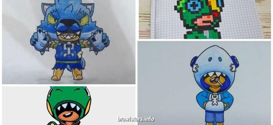 Как нарисовать Леона из Бравл Старс
