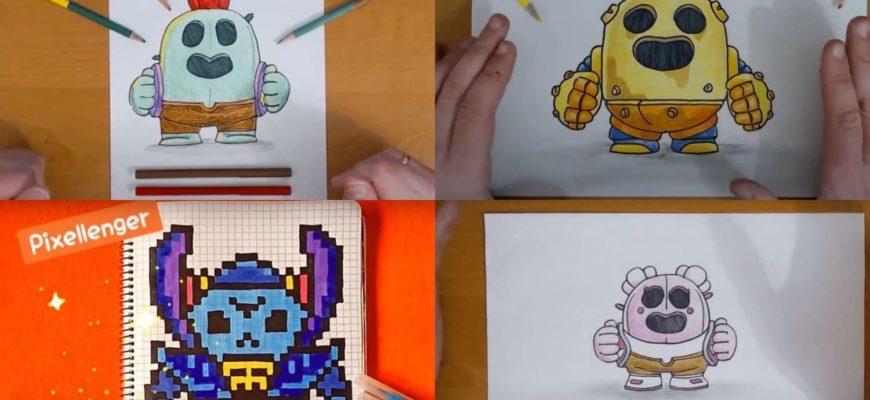 Как нарисовать Спайка из Бравл Старс поэтапно