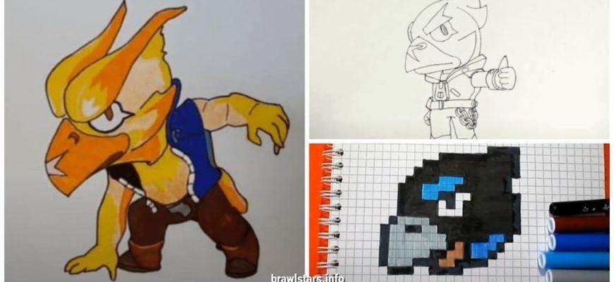 Как нарисовать Ворона из Бравл Старс